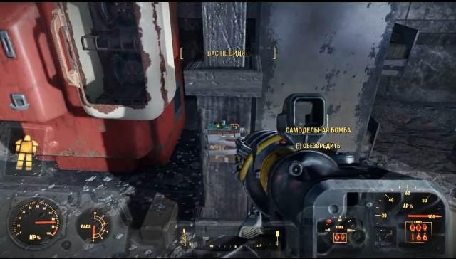 Бомба в цехе Корвега